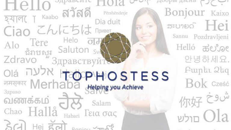 Tophostess: Translators
