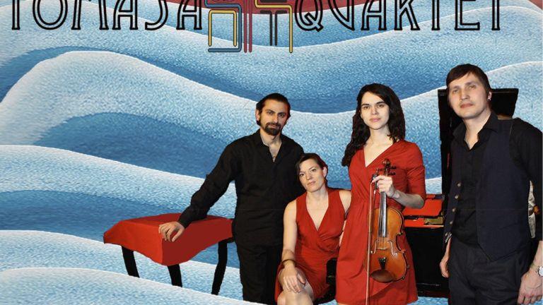 Tomasa Quartet
